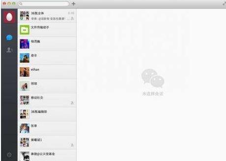苹果x手机设置邮箱步骤试图