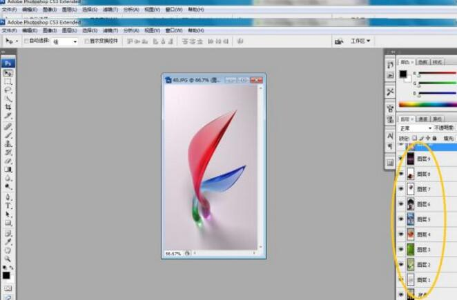 Adobe Photoshop CS3截圖
