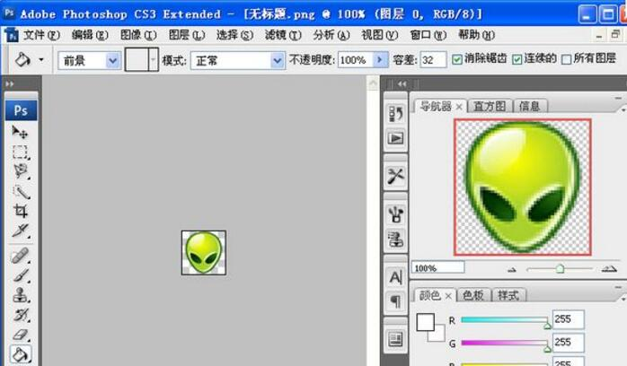 Adobe Photoshop CS3界面
