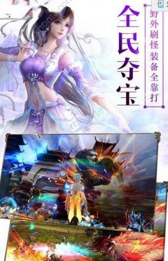 重生之都市仙尊洛尘txt-九界仙尊官网手机版下载 唯美的仙侠世界 v1.0