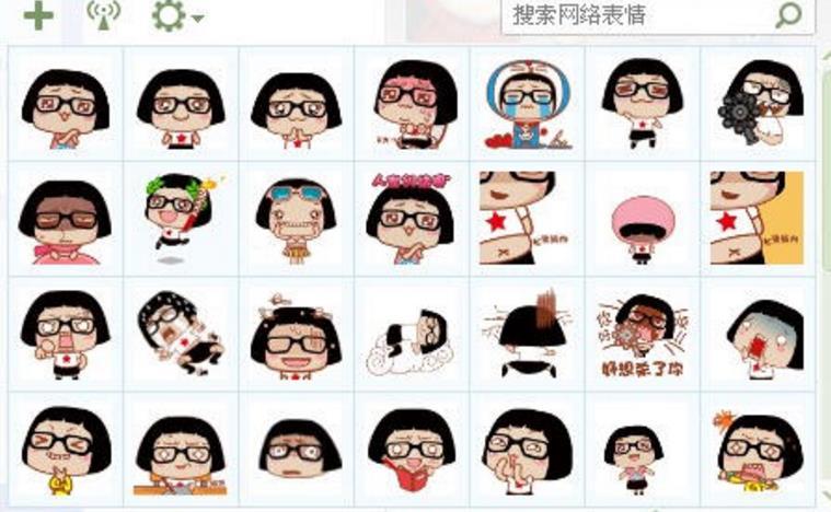 hello菜菜表情下载(呆萌乐理女孩)完眼镜做整版包表情图片