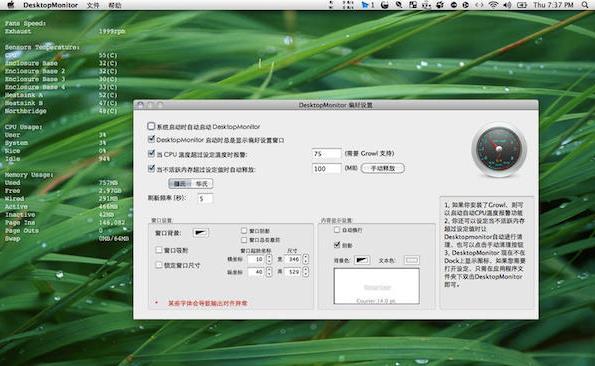 请注意,并非所有机型都能够显示 gpu 温度,比如 macbook air,13 寸
