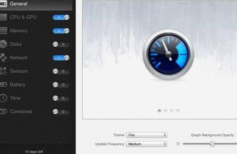 tg pro苹果电脑版界面图片