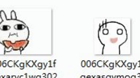 微信魔性小表情包无水印版(和小伙伴们卖萌) v1.0 最新版