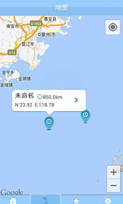 全球潮汐app界面