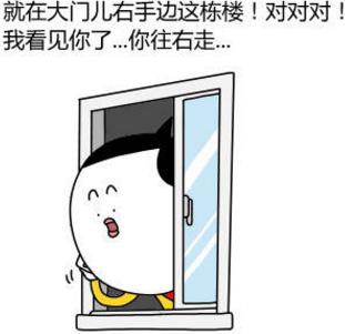叫外卖QQ表情下载(中午叫大笑的我)图片版表情版外卖高清包q图片