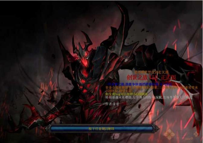 01a正式版下载(魔兽rpg地图) 最新版