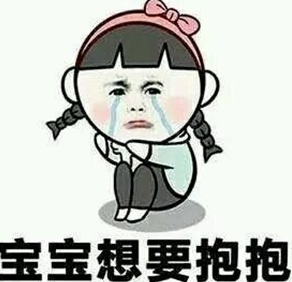 撩汉搞笑QQ表情下载(比较适合大全撩汉使用图片的梦想女生女生图片