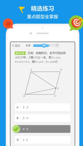 手机洋葱ipad版(红色交互)v3.5.2ios皮皮版数学虾中间视频的是什么图片