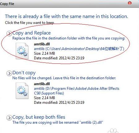 Photoshop cc 2017补丁amtlib.dll文件使用