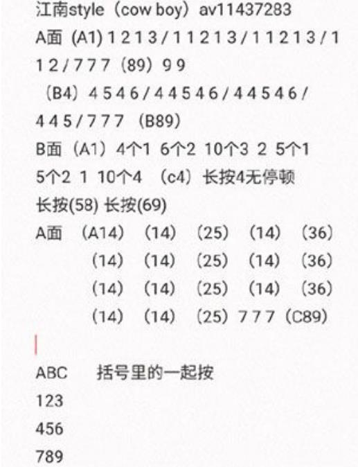 superpads江南style谱子完整版(谱子教学app) v2.2 安卓版