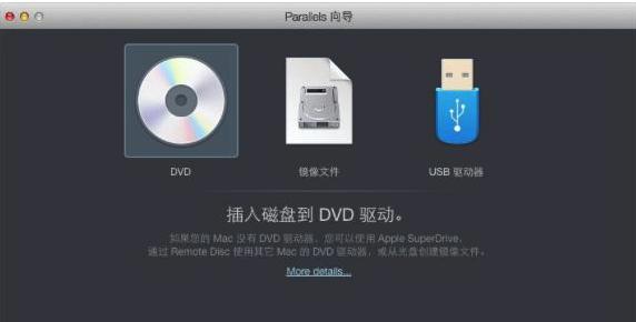 parallels desktop11卸载教程特色
