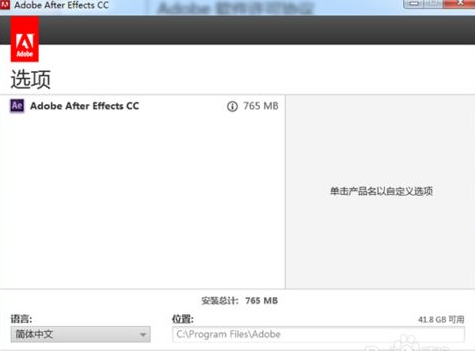 After Effects CC 2019破解补丁amtlib.dll文件