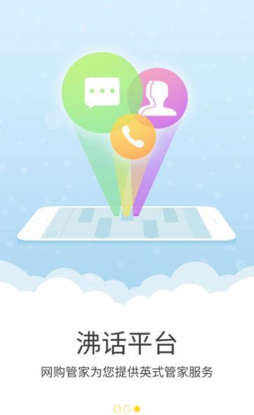 今合网手机ios版(变身时尚达人) v1.5.4 苹果版
