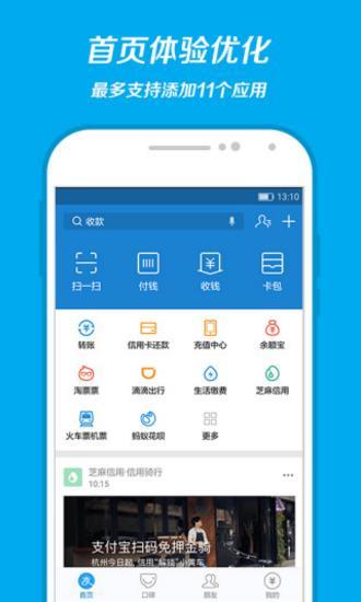 联想手机支付宝app下载了提示安装失败,解析失败,为什么