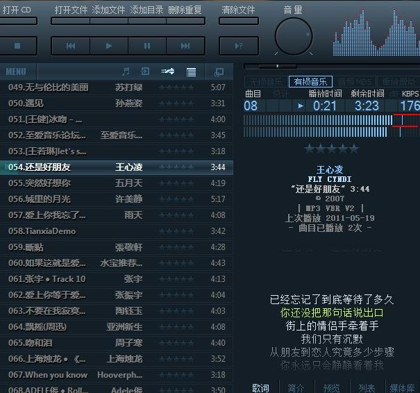 foobar2000播放器(支持众多音频格式) v1.3.15 中文版