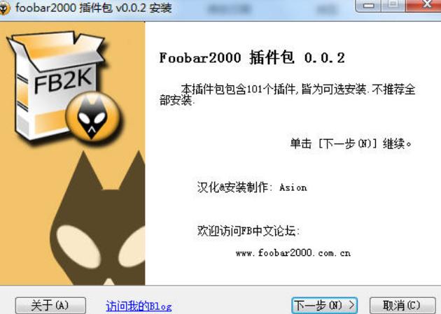 Foobar2000 GS MIDI插件