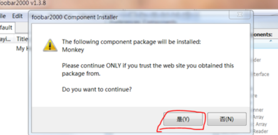 foobar2000无法播放APE格式