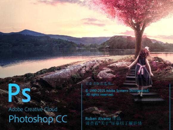 photoshop cc 2018中文版 X32(PS最新版) v19