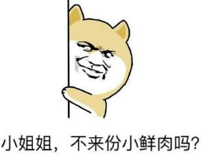 小图片开黑QQ大全姐姐表情肚子表情的疼宝宝包图片
