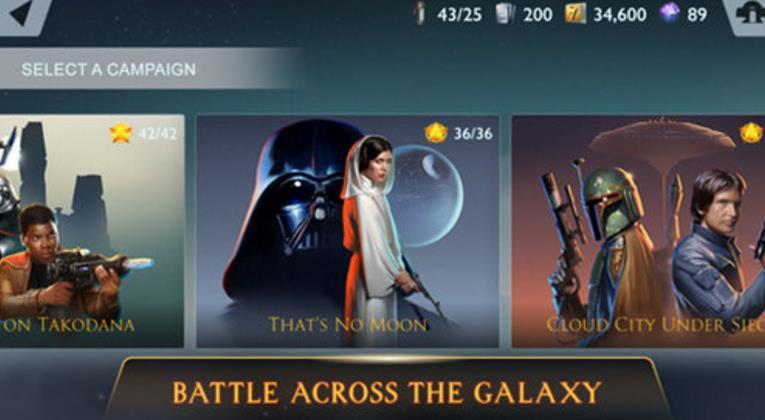 星球大战猎手正式版图片