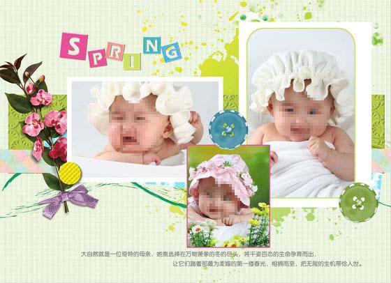 亚洲成人网手机版_儿童摄影Ca888亚洲城手机版登录快乐六一08下载-数码资源网