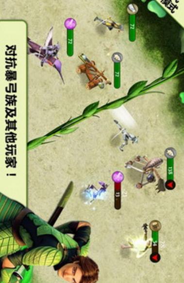 森林战士uc手机版描述维护自然世界生命的善良一方与破坏森林生命力的