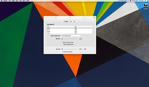 realtek alc887 mac版 (黑苹果声卡驱动) v276.26 最新版