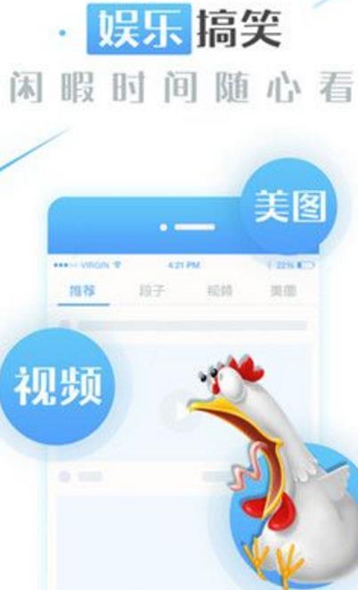 雷鸟浏览器app介绍