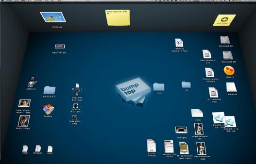 BumpTop Pro Mac版界面
