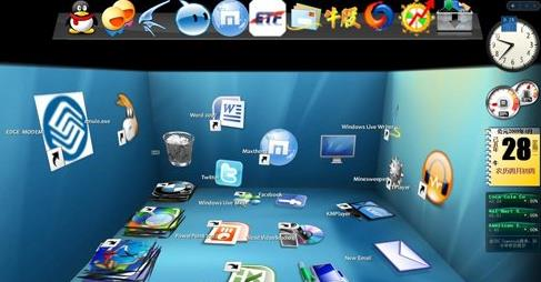 BumpTop Pro Mac版