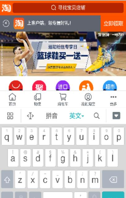ZTMain安卓版特色