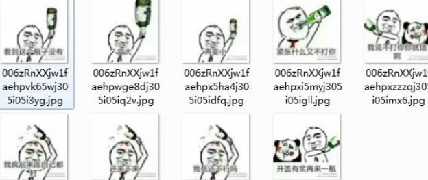 看到这个表情没表情下载(斗图必备)最新版瓶子的无奈小孩图片图片