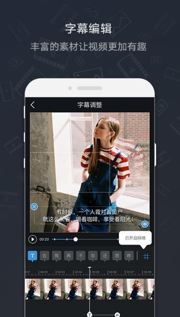 视频大师app图片