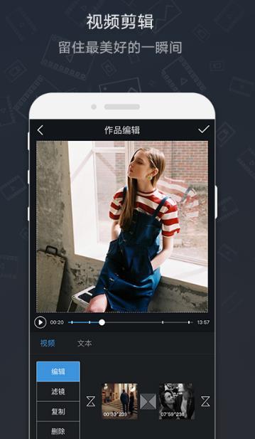 视频大师app