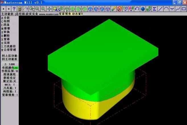如长方体,球体,圆柱体,圆锥体和其他形状的体素.