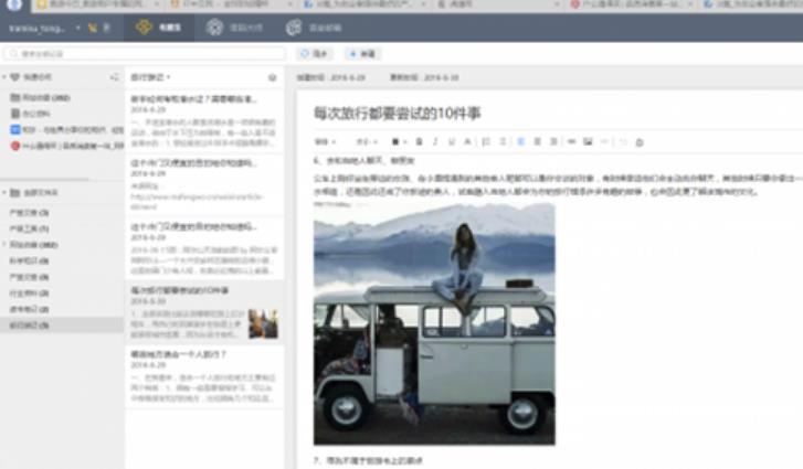 傲游5浏览器最新官方版