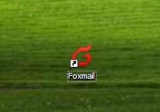 foxmail邮件如何撤回