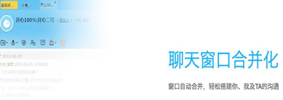 阿里旺旺 mac版图片