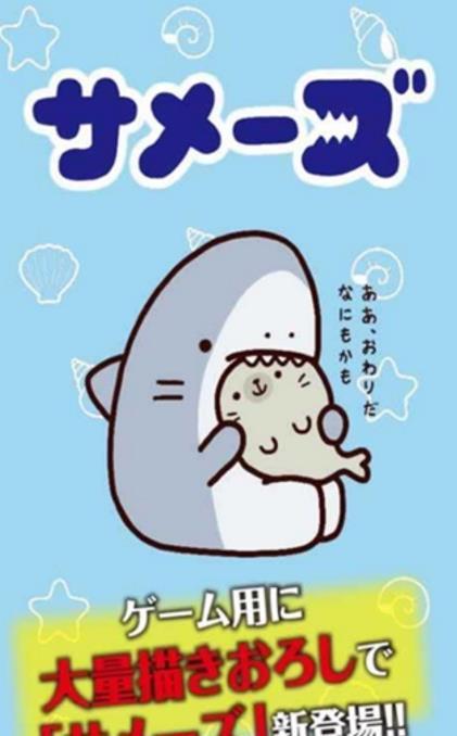 海豹式养成正式版图片