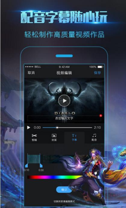 屏幕录像专家ios版(专业视频录制app) v1.0 苹果版