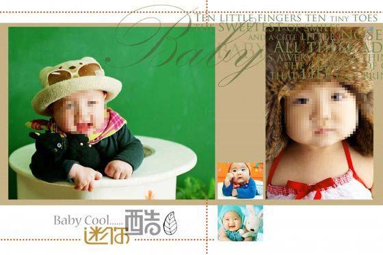 儿童相册模板 迷你酷 05