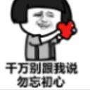 QQ表情下载萌表情包小猫动态图片