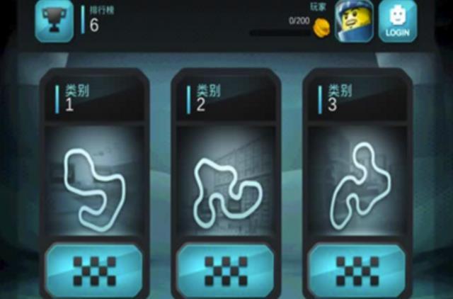 乐高超级赛车安卓版图片