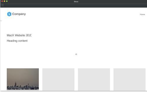 blocs苹果电脑版界面图片