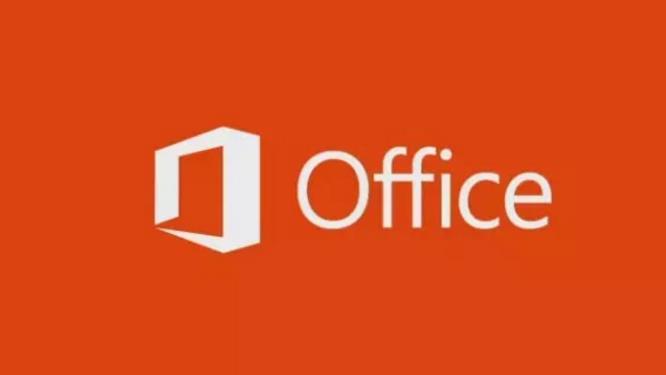 office2018官方正式版下载(全新自动化办公软件
