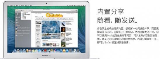 Safari Mac版图片