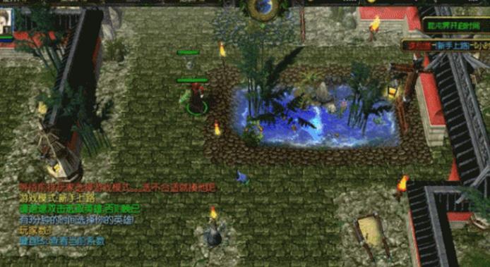 2三界混沌免费版下载(防守魔兽地图) v3.2 版