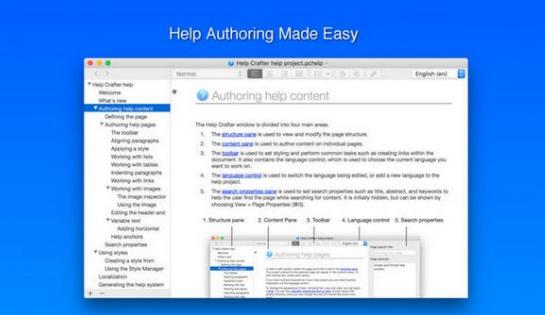 Help Crafter Mac版界面
