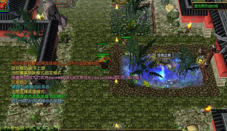 3融符化灵绿色版下载(防守类魔兽地图) v3.3